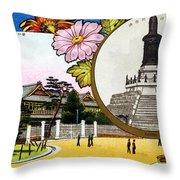 Vintage Japanese Art 10 Throw Pillow