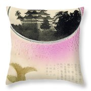 Vintage Japanese Art 27 Throw Pillow