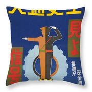 Vintage Poster - Watch Traffic Signals Throw Pillow