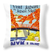 Visit Japan Throw Pillow