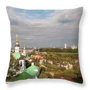 Vladimir City Throw Pillow