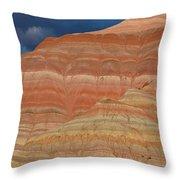 Volcanic Rainbow Throw Pillow