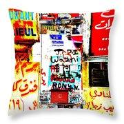Walls Of Beirut Throw Pillow