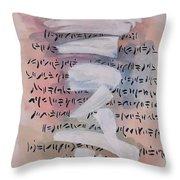 Watercolor 11 Throw Pillow