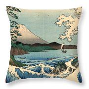 Wave At Satta Point Throw Pillow