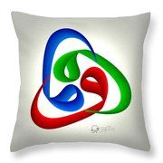 Waw Thuluth Throw Pillow