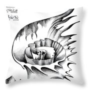 White Lily From The Land Of Absurd Throw Pillow