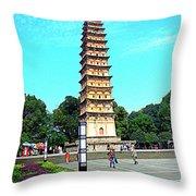 White Tower Throw Pillow