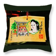 Wishing For Beauty ... Throw Pillow