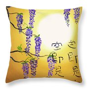 Wisteria With Heart Sutra Throw Pillow
