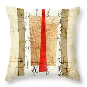 With A Touch Of Red Throw Pillow