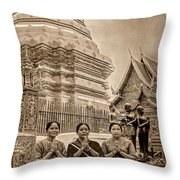 Women Praying Throw Pillow