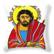 Word Of The Lord - Mmwol Throw Pillow