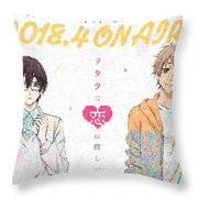 Wotaku Ni Koi Wa Muzukashii Throw Pillow
