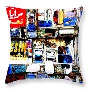 Yassin... A Beirut Glassmaker Throw Pillow