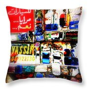 Yassin The Last Glassmaker In Beirut Throw Pillow