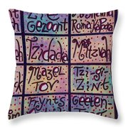 Yiddish Positive Phrases Throw Pillow