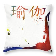 Yoga Pose Paint Splatter 2 Throw Pillow