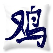 Chinese Year Of The Rooster Throw Pillow