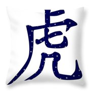 Chinese Year Of The Tiger Throw Pillow