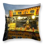 Street Vendor Cooks Grilled Squid Throw Pillow