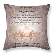 Psalm 137 Throw Pillow