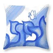 Abigail Nf10-1 Throw Pillow