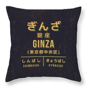 Retro Vintage Japan Train Station Sign - Ginza Black Throw Pillow