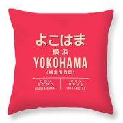 Retro Vintage Japan Train Station Sign - Yokohama Red Throw Pillow