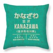 Retro Vintage Japan Train Station Sign - Kanazawa Green Throw Pillow