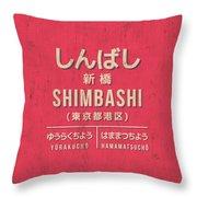 Retro Vintage Japan Train Station Sign - Shimbashi Red Throw Pillow