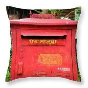 Asian Mail Box Throw Pillow
