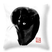 Ball Cat Throw Pillow