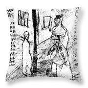 Black Ivory Actual 1b20z Throw Pillow