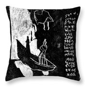 Black Ivory Actual 1b35x Throw Pillow