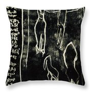 Black Ivory Issue 1b78a Throw Pillow