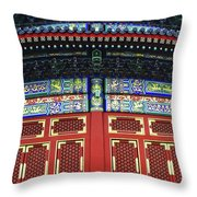 Gilded Dragons Vault Of Heaven Throw Pillow