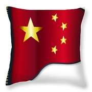 Grand Piano Chinese Flag Throw Pillow