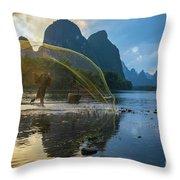 Guilin Net Throw Pillow