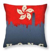 Hong Kong World City Flag Skyline Throw Pillow