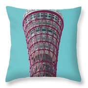 Kobe Port Tower Japan Throw Pillow