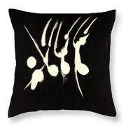 Night Dance Throw Pillow