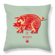 Pig 2019 Happy Chinese New Year Of The Pig Characters Mean Vector De Throw Pillow