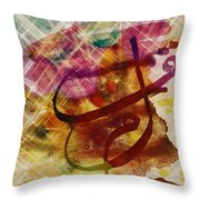 qALAM Throw Pillow