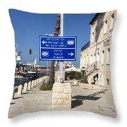 Tel-aviv Jaffa Road Sign Throw Pillow