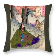 Top Quality Art - Fujiwara Moronaga Throw Pillow