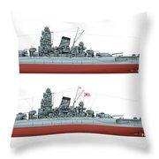 Yamato Class Battleships Port Side Throw Pillow