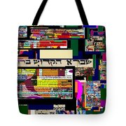 Atomic Bomb Of Purity 7 Tote Bag by David Baruch Wolk