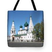 Ancient Church Tote Bag