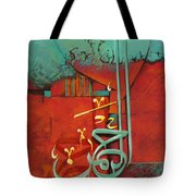 Ar-rahman Tote Bag by Catf